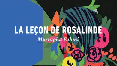 دروس روزاليندا leçon de rosalinde