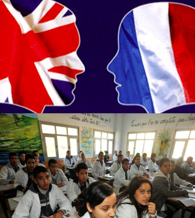 الفرنسية والإنجليزية