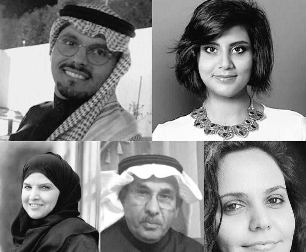 مناضلون سعوديون
