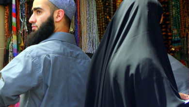 منقبة ملتحي niqab
