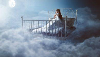 لغز الأحلام