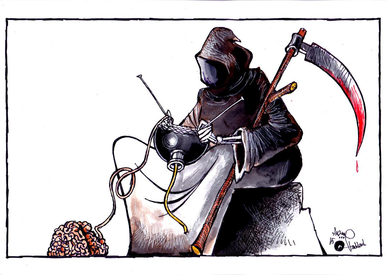 الإرهاب Terrorisme