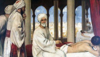 الطب في الإسلام