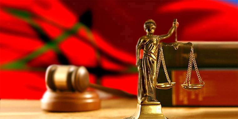 العدالة - المغرب
