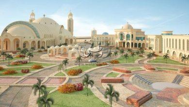 كاتدرائية العاصمة الإدارية الجديدة مصر