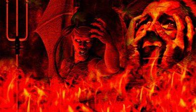 صورة تخيلية عن الجحيم