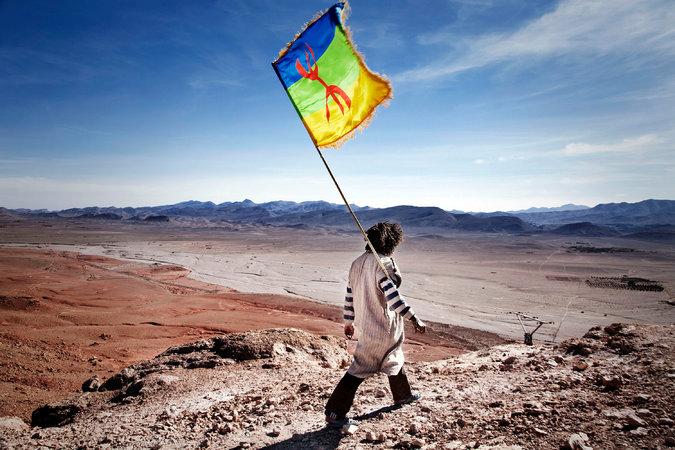 العلم الأمازيغي