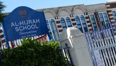 مدرسة الهجرة الإسلامية - برمنغهام