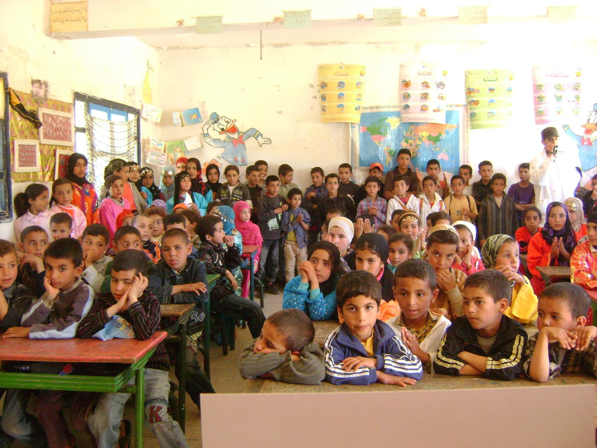التعليم المغرب