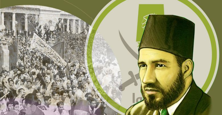 حسن البنا الإخوان المسلمين