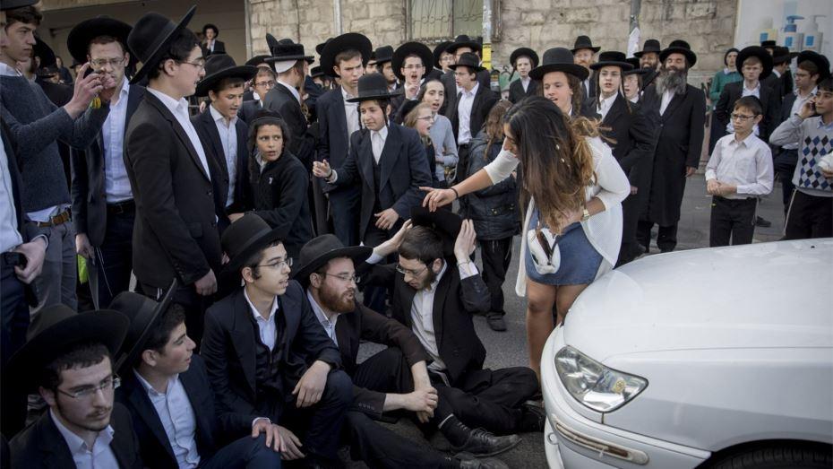 الأصولية في اليهودية