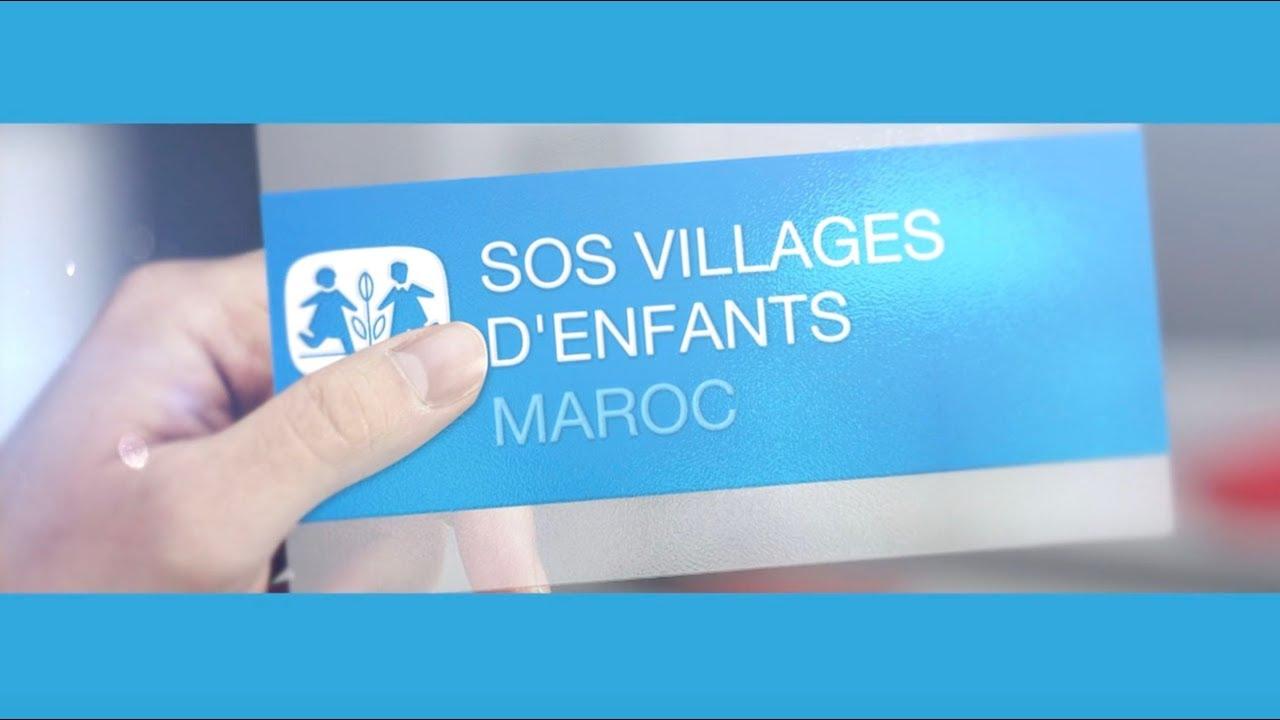 قرى الأطفال SOS المغرب