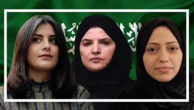 نساء ناشطات