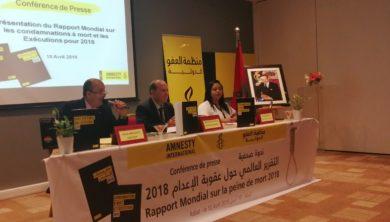 إإلغاء عقوبة الإعدام - منظمة العفو الدولية