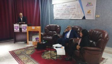 الائتلاف المغربي للتعليم للجميع