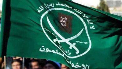 الإخوان المسلمون، موريتانيا