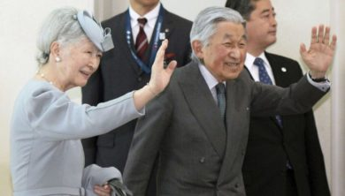 الإمبراطور الياباني