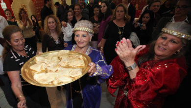 تمبر ميمونة Mimuna Celebration in Sderot