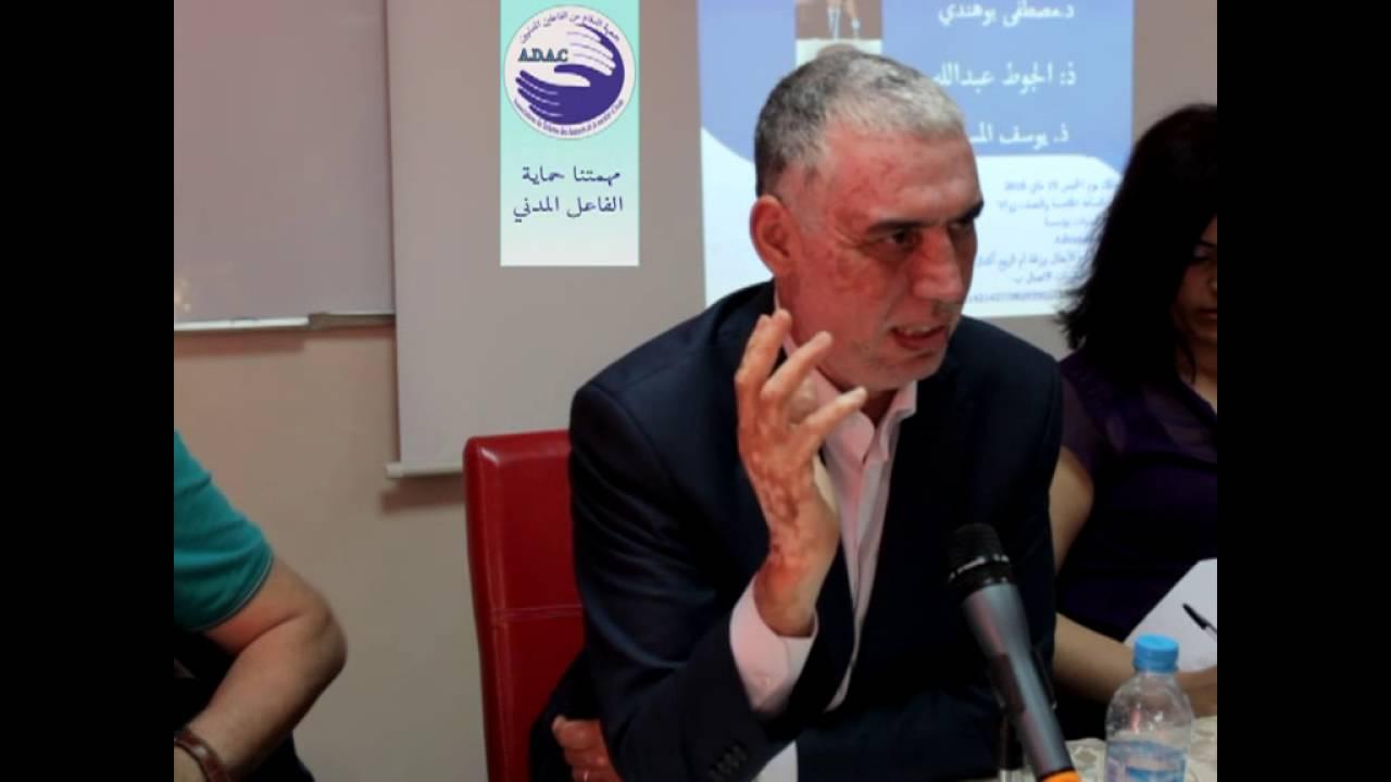مصطفى بوهندي Mustapha Bouhendi