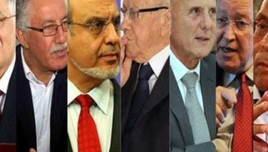 رئاسيات تونس 2019