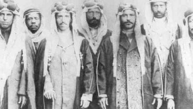 ال سعود