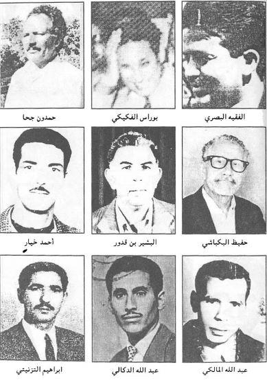 إعدام بعض المشاركين في انتفاضة 1973