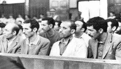 صورة من محاكمة القنيطرة 1973