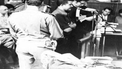 انتفاضة 1973