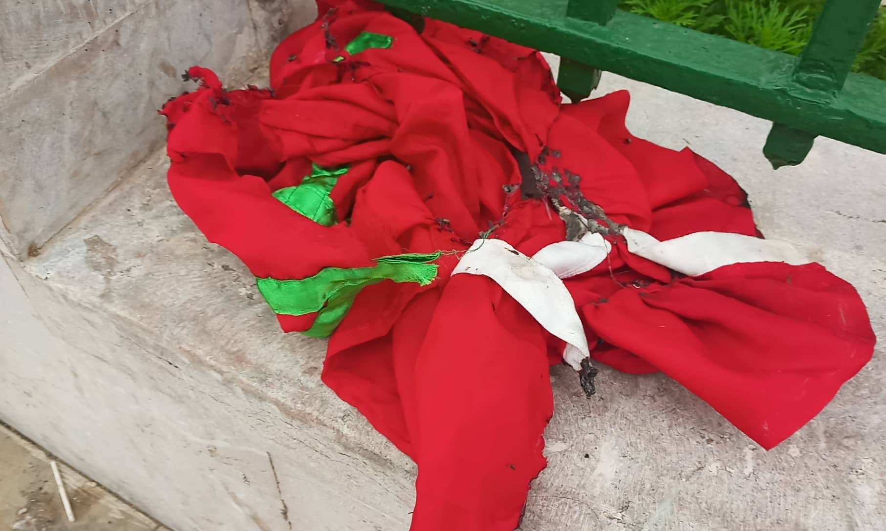 العلم المغربي