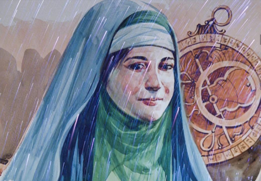 مريم الإسطرلابي