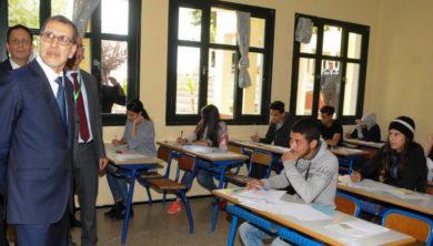 العثماني - التعليم - المغرب