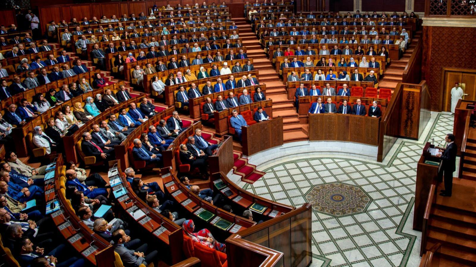 البرلمان الحكومة المغربية