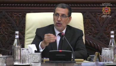 رئاسة الحكومة المغربية