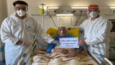 مسن إيران