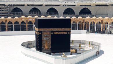 Mekka Kaaba مكة الكعبة الحج