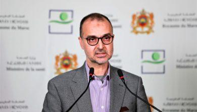 محمد اليوبي