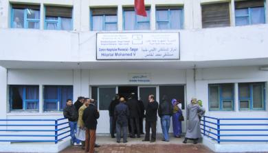 مستشفى-الاقليمي-طنجة