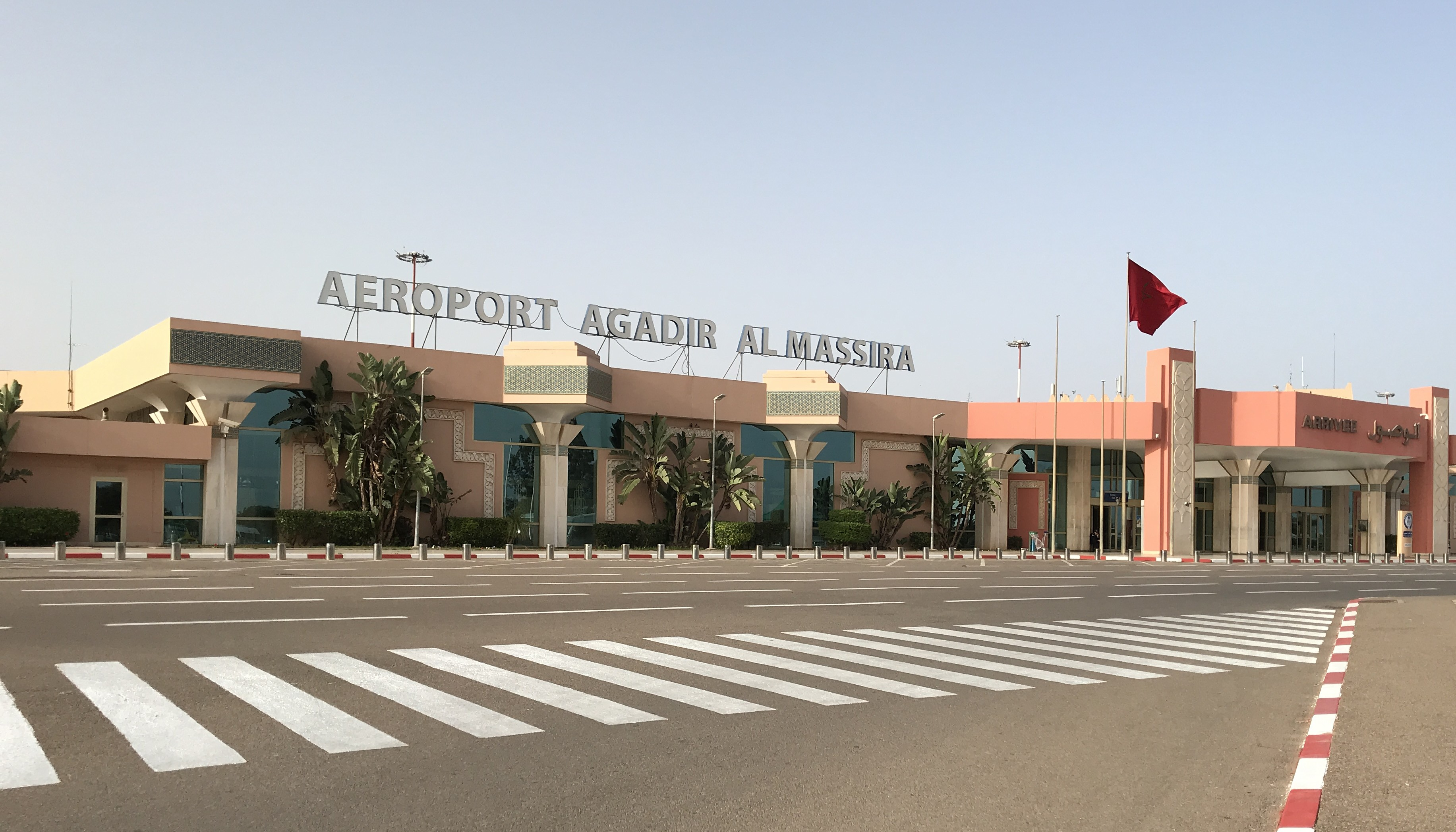 مطار أكادير
