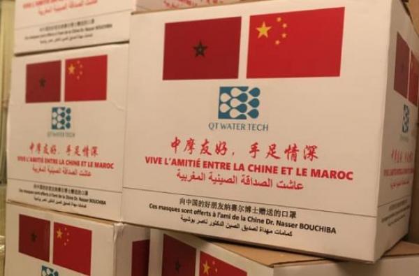 كورونا المغرب الصين