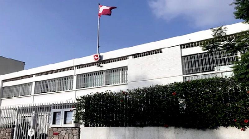سفارة سويسرا