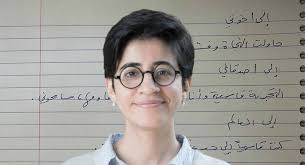 سارة حجازي Sara Hejazi