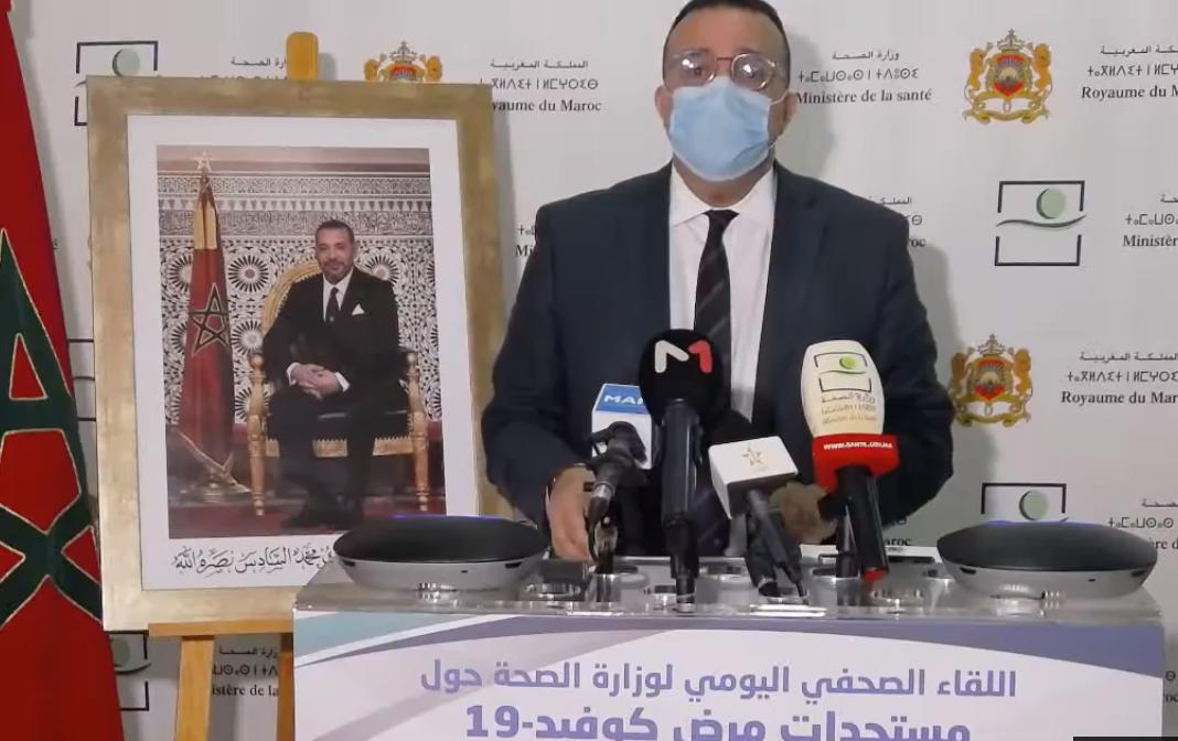 عبد الكريم مزيان بلفقيه