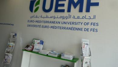 الجامعة الأورومتوسطية بفاس