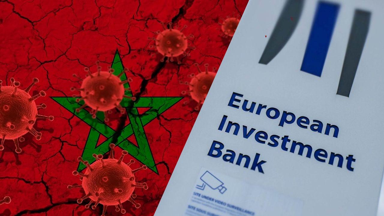 البنك الأوروبي للاستثمار المغرب