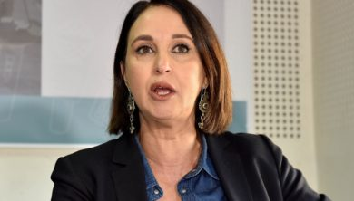 نبيلة منيب Nabila Mounib