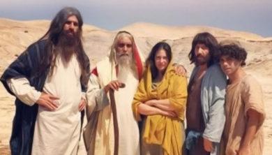 اليهود قادمون