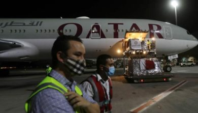 أستراليا قطر
