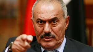 علي عبد الله صالح - عفاش