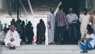 نظام الكفالة في الخليج