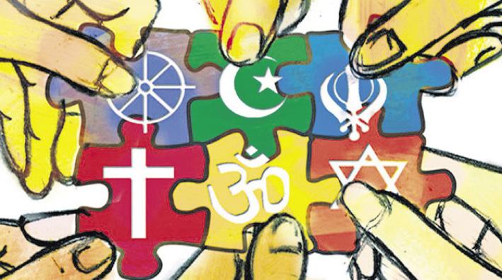 الاختلاف التنوع التعدد Religion